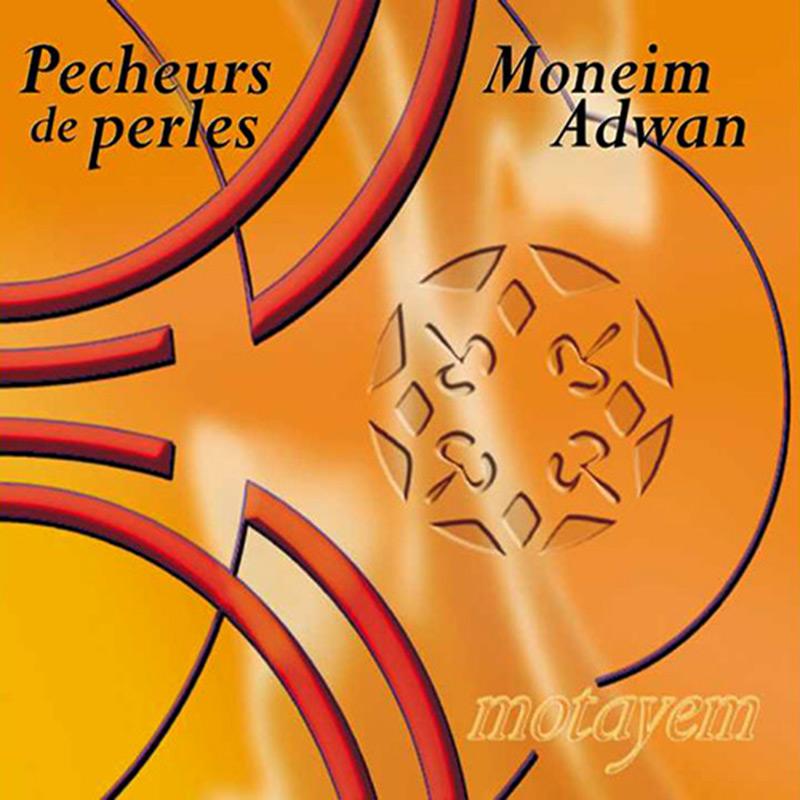Pecheurs de Perles - Motayem Cd cover